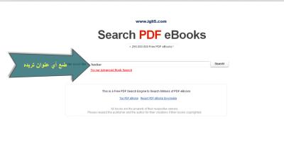 موقع أكثر مليون كتاب إلكتروني